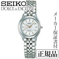 SEIKO ドルチェ&エクセリーヌ DOLCE&EXCELINE 女性用 腕時計 正規品 1年保証書付 SWDL099