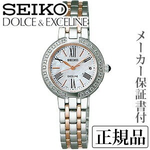 SEIKO ドルチェ&エクセリーヌ DOLCE&EXCELINE EXCELINE 女性用 ソーラー電波時計 腕時計 正規品 1年保証書付 SWCW008