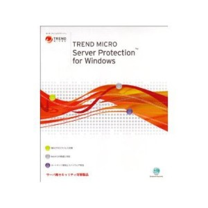 PKG Trend Micro Server Protection for Windows 新規1年 V10.5_5.8