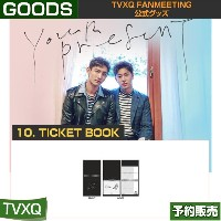 10. TICKET BOOK /  東方神起 TVXQ FANMEETING 公式グッズ/ 日本国内配送/1次予約