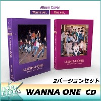 WANNA ONE/NOTHING WITHOUT YOU 1-10(TO BE ONE) リパッケージ/2バージョンセット/ワナワン/PRODUCE 101 SEASON2