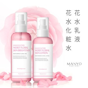 [Manyo Factory]【韓国コスメ 魔女工場 本社直営】【送料無料】 ★Floral Skin / Lotion ★   花水化粧水 / 花水乳液 / さっぱりした使用感で、生気に溢れる高濃縮