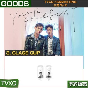 03. GLASSCUP / 東方神起 TVXQ FANMEETING 公式グッズ /日本国内配送/1次予約