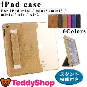 フィルム+タッチペン3点セット iPad mini4 ケース iPad mini3 iPad mini2 iPad mini iPad Air2 iPad Air iPad Pro 9.7 タブレット