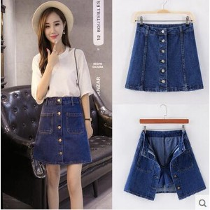Denim skirt skirt high waist A word skirt Slim was thin anti-light skirt pants