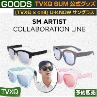 [SM x oeil] TVXQ/EXO/SHINee/NCT サングラス (フォトカードつき(はがきSIZE)) / SMxoeil /LOTTE/SUM/ 日本国内発送/1次予約/送料無料