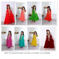 JUBAH CROCHET LYCRA COTTON WITH GOLDEN  LACE FREE HAIRBAND