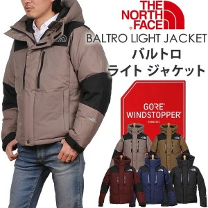 【5%OFF・国内送料無料】【コンビニ後払い不可】THE NORTH FACE BALTRO LIGHT JACKET(ザ・ノースフェイス/バルトロライトジャケット)ダウンND91710_FB_MO...