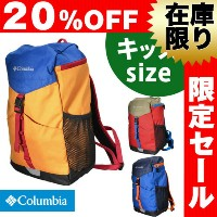 【20%OFFセール】コロンビア Columbia!リュックサック 【YOUTH/ユース】[Great Brook 13L Backpack/リュックサック グレートブルック13Lバックパック]...
