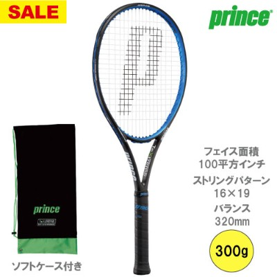【SALE】プリンス[prince]ラケット HARRIER PRO 100 XR-M 300g(7TJ025)※スマートテニスセンサー対応品
