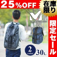 【25%OFFセール】ミレー MILLET ! 2wayリュックサック ボストンバッグ [AT BACKPACK 30] mis0474u メンズ/レディース [通販] 【送料無料】 プレゼント...