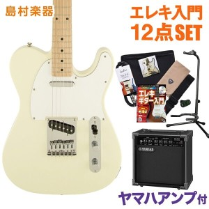 Squier by Fender Affinity Telecaster AWT(アークティックホワイト) エレキギター 初心者 セット ヤマハアンプ テレキャスター 【スクワイヤー / スクワイア】