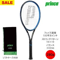 【SALE】プリンス[prince]ラケット HARRIER PRO 100 XR-M 280g(7TJ026)※スマートテニスセンサー対応品
