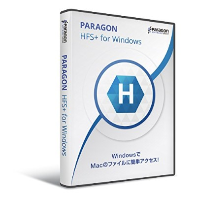 Paragon HFS+ for Windows シングルライセンス Amazon