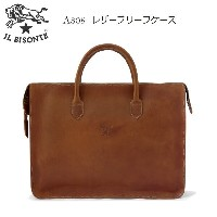 ILBISONTE イルビゾンテ レザーブリーフケース ビジネスバッグ A0308 il bisonte プレゼント