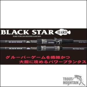 【送料無料】ゼスタ(下田漁具)BLACKSTAR HARD B72MHX(Rockin' Bait Hunter)