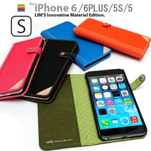 LIM'S iPhone6S iPhone6SPLUS iPhone6 iPhone 6 PLUS iPhone5S iPhone5 CORDURA 本革 手帳型 ケース レザー レザーケース 6S...