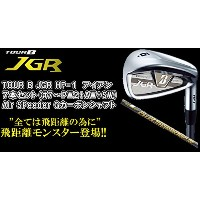 BRIDGESTONE(ブリヂストン) TOUR B JGR HF1 アイアン 7本セット (番手:#7~#9+PW1+PW2+AW+SW) Air Speeder G for IRON...
