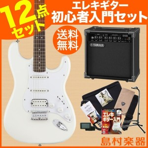 Squier by Fender Bullet Strat HSS HT AWT ヤマハアンプセット エレキギター 初心者 セット 【スクワイヤー by フェンダー】【オンラインストア限定】