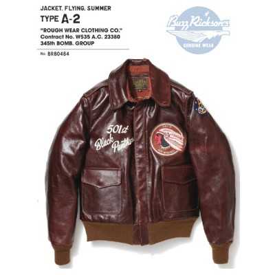 """BUZZ RICKSON'S(バズリクソンズ)Type A-2 """"ROUGHWEAR CLOTHING CO."""" 345th BOMB GROUP /BR80484-01) Made in Japan"""