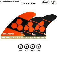 【SHAPERS FIN】シェイパーズフィンCore-Lite AM2FUTURE 5フィン 送料無料!FUTURE用5フィンCore-Lite AM2サーフィン/サーフボード/サーフギアFUTURE...