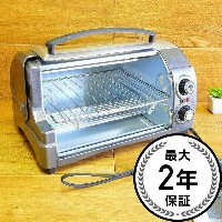 ハミルトンビーチ オーブントースターHamilton Beach 31334 Easy Reach Toaster Oven, Metallic