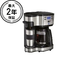 ハミルトンビーチ コーヒーメーカーHamilton Beach 49980Z Two Way Brewer Single Serve and 12-cup Coffee Maker