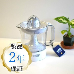 デロンギ シトラスジューサーDeLonghi DJE281 Electric Citrus Juicer