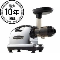 オメガ スロージューサー ブラック/クロムOmega J8006 Nutrition Center Commercial Masticating Juicer, Black and Chrome
