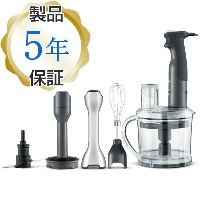 ブレビル ブレンダー&フードプロセッサーBreville All-In-One Immersion Blender and Food Processor BSB530XL