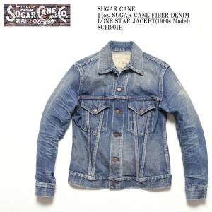 SUGAR CANE シュガーケーン 14oz. SUGAR CANE FIBER DENIM LONE STAR JACKET(1960s Model) SC11901H