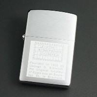 zippo(ジッポー)WINDPROOF LIGHTER #200