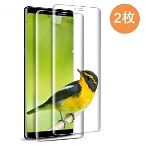 Samsung Galaxy Note 8 ガラスフィルム,【2枚セット】Tempered Glass for Samsung Galaxy Note 8,OuTera Samsung Galaxy...