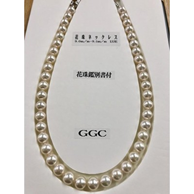 One&Only Jewellery 超希少大粒 花珠 【鑑別書付】 アコヤ 真珠 9~9.5mm ネックレス