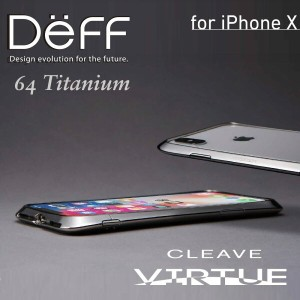 iPhone X チタンバンパー ケース Cleave Titanium Bumper Virtue(バーチュ) Premium Edition for iPhone X Apple /...