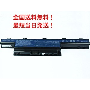 【Y.K】【高品質セル使用】エイサー 新品 Acer Aspire 4741 4741G 5741 5551 5552 5742Z 5750 AS10D31 AS10D41 AS10D51...