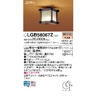 LGB58067Z パナソニック 工事不要タイプ 和風 小型シーリングライト [LED電球色]