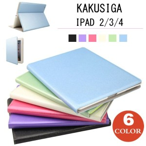 ipad mini 4 ケース ipad air2 ケース ipad mini1/2/3 ケース ipad air case ipad 2/3/4 カバー ipad mini カバー レ...