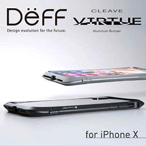Deff(ディーフ) Cleave Aluminum Bumper Virtue for iPhone X アルミバンパー (ブラック)