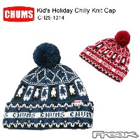 CHUMS チャムス 子供用 ニット帽 CH25-1014 Kid's Holiday Chilly Knit Cap キッズホリデイチリーニットキャップ ※取り寄せ品