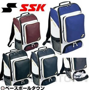 20%OFF SSK バックパック 取寄 リュックサック バッグ 部活 合宿