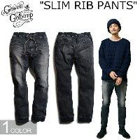 "【GO HEMP】ゴーヘンプ GHP1064BCU""SLIM RIB PANTS /10oz H/C STRETCH DENIM (BLACK DENIM ver.)""スリム リブパンツ ストレッチ..."