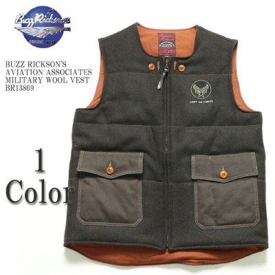 BUZZ RICKSON'S バズリクソンズ AVIATION ASSOCIATES  MILITARY WOOL VEST BR13869