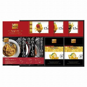 REGALO パスタセット No30RGS30