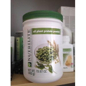 Nutrilite All Plant Protein Powder NET Weight: 450 G. By Amway Lot of 10 by Nutrilite