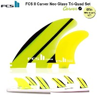 FCS2 フィン 5フィンセットFCS2 Carver Neo Glass Tri-Quad Setカーバー2016モデルトライクアッド 5フィンセット送料無料!BANANAWAX