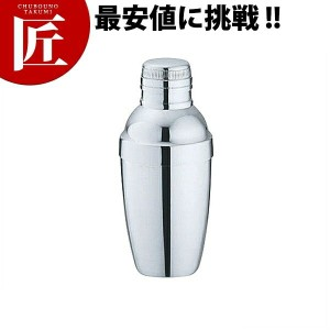 NEW スタンダード カクテルシェーカー 250ml【N】