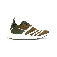 Adidas By White Mountaineering レースアップ スニーカー - グリーン