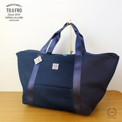TO&FRO CARRY-ON BAG【トートバッグ 旅行 折りたたみ 大容量】