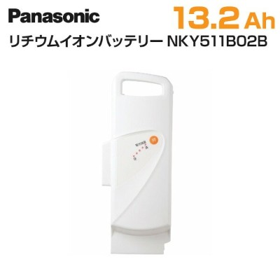 Panasonic パナソニック 電動アシスト自転車 交換用バッテリー NKY511B02B 25.2V-13.2Ah